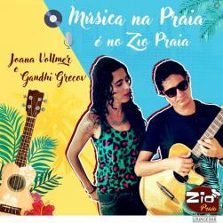 panfleto Joana Vallmer & Gandhi Grecov
