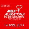 panfleto 4ª Meia Maratona do Descobrimento